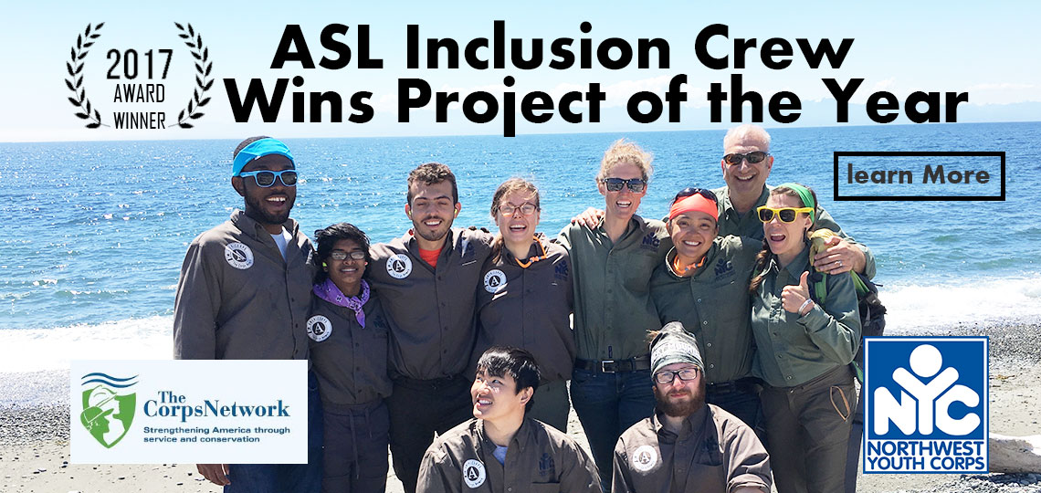 ASL Crew Wins Project of the Year!